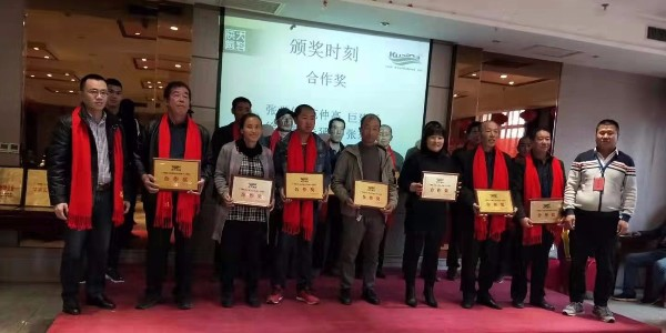 厉害了!广州快大甘肃分公司销量逆势增长,成功举办成立五周年庆典!