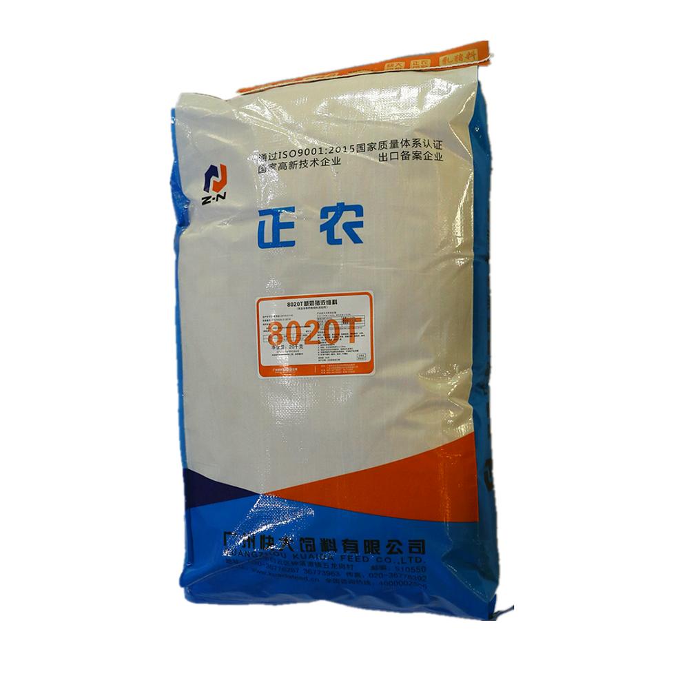 正农8020T  20%乳猪浓缩料