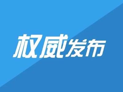 """防控猪瘟疫情 海南省出台""""六个百分之百到位""""要求"""