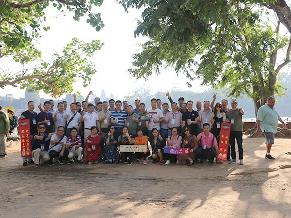 快大-柬埔寨旅游